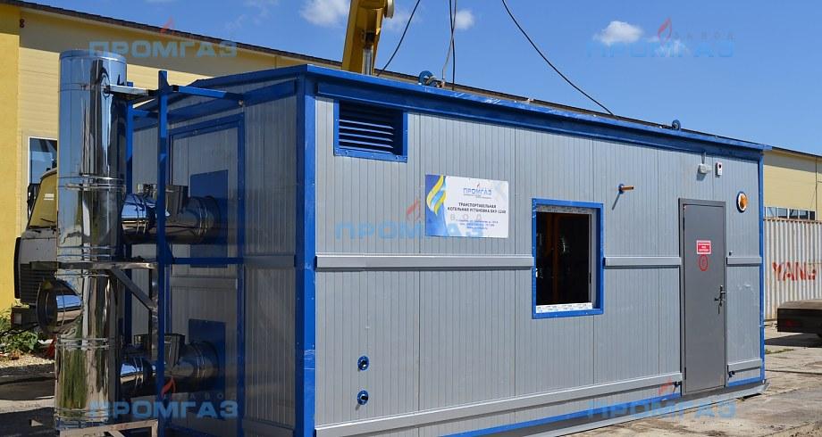 Транспортабельные (блочные) котельные установки ТКУ, БКУ.