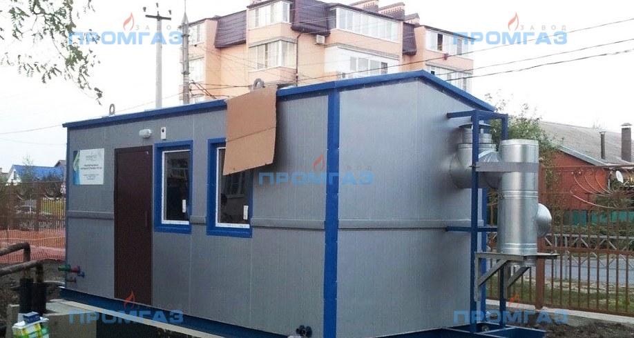 Транспортабельная котельная установка ТКУ-240